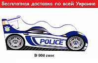 """Кровать машина """" Полиция """" синий"""