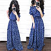 Синее платье макси в горошек
