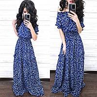 Синее платье макси в горошек, фото 1