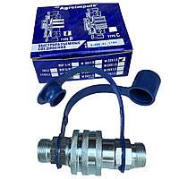 Муфта разрывная S27 М22х1,5 (ЕВРО-клапан) в сборе Н.036.51.110к.