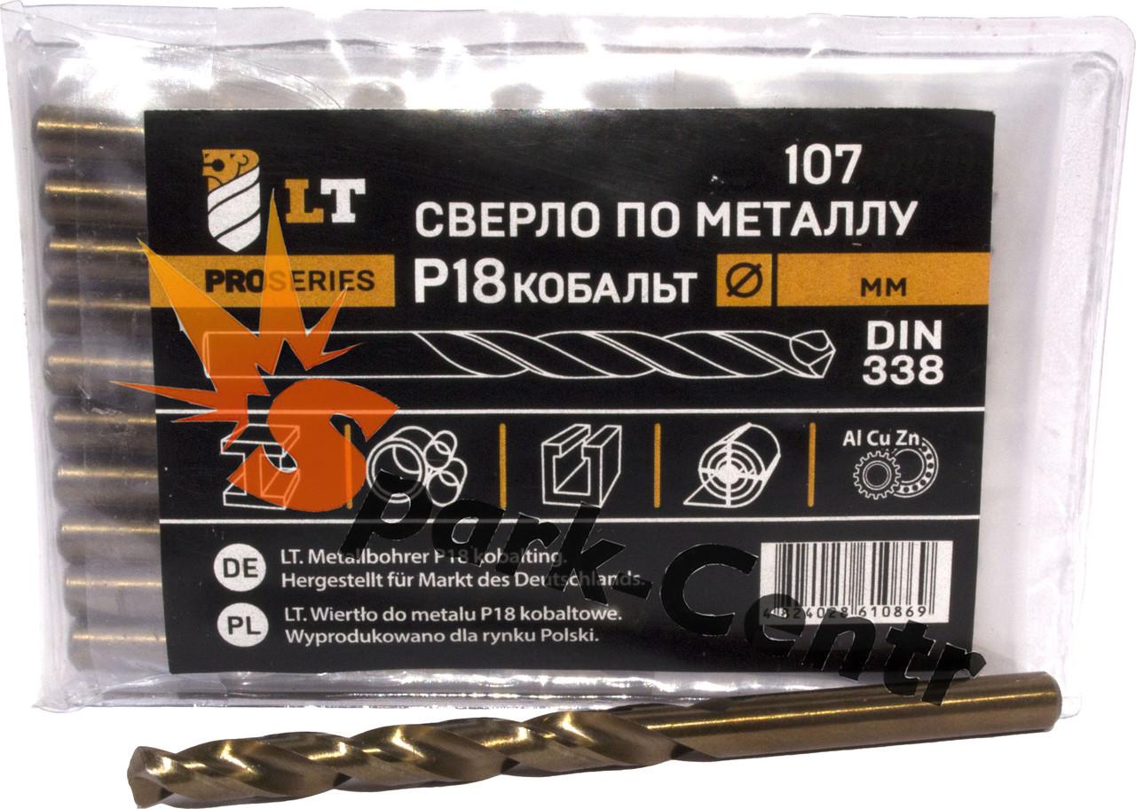 Сверло Ø 4,9 мм по металлу P18 легированное кобальтом DIN 338 G-Co