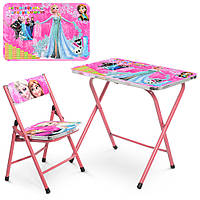 Столик детский складной со стульчиком A19-PINKFR Гарантия качества Быстрая доставка