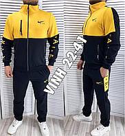 Спортивный мужской костюм комбинация в расцветках 60502, фото 1