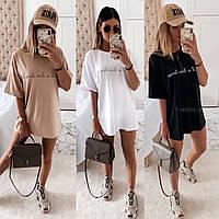 Женское летнее короткое платье футболка белое черное беж с коттона хлопка 42-44 46-48