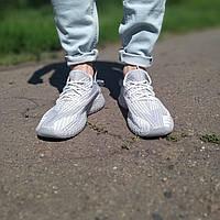 Мужские кроссовки в стиле Adidas Yeezy Boost серые. Мужские летние кроссовки