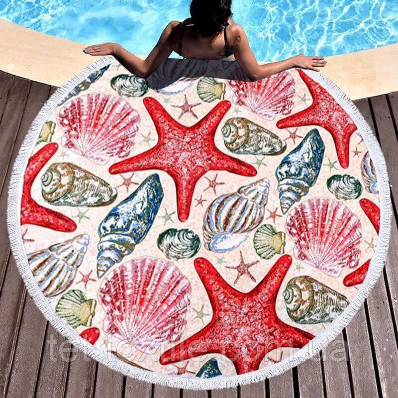 Круглое пляжное полотенце Морские звезды и ракушки (150 см.)