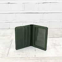Кардхолдер Mihey cardholder зеленый из натуральной кожи crazy horse 1120104