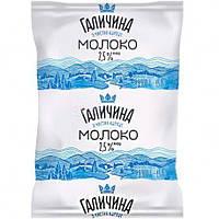 Для Киева!!! Молоко  Галичина 2,5%, 900г, ультрапастеризованное, только для кофеен, ресторанов и баров