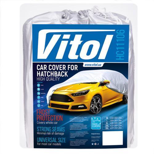 Тент автом. HC11106 2XL Hatchback серый Polyester 432х165х125 к.з/м.в.дв (HC11106  2XL)