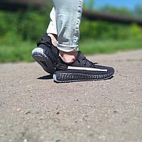 Мужские кроссовки в стиле Adidas Yeezy Boost черные. Мужские летние кроссовки 41-26см