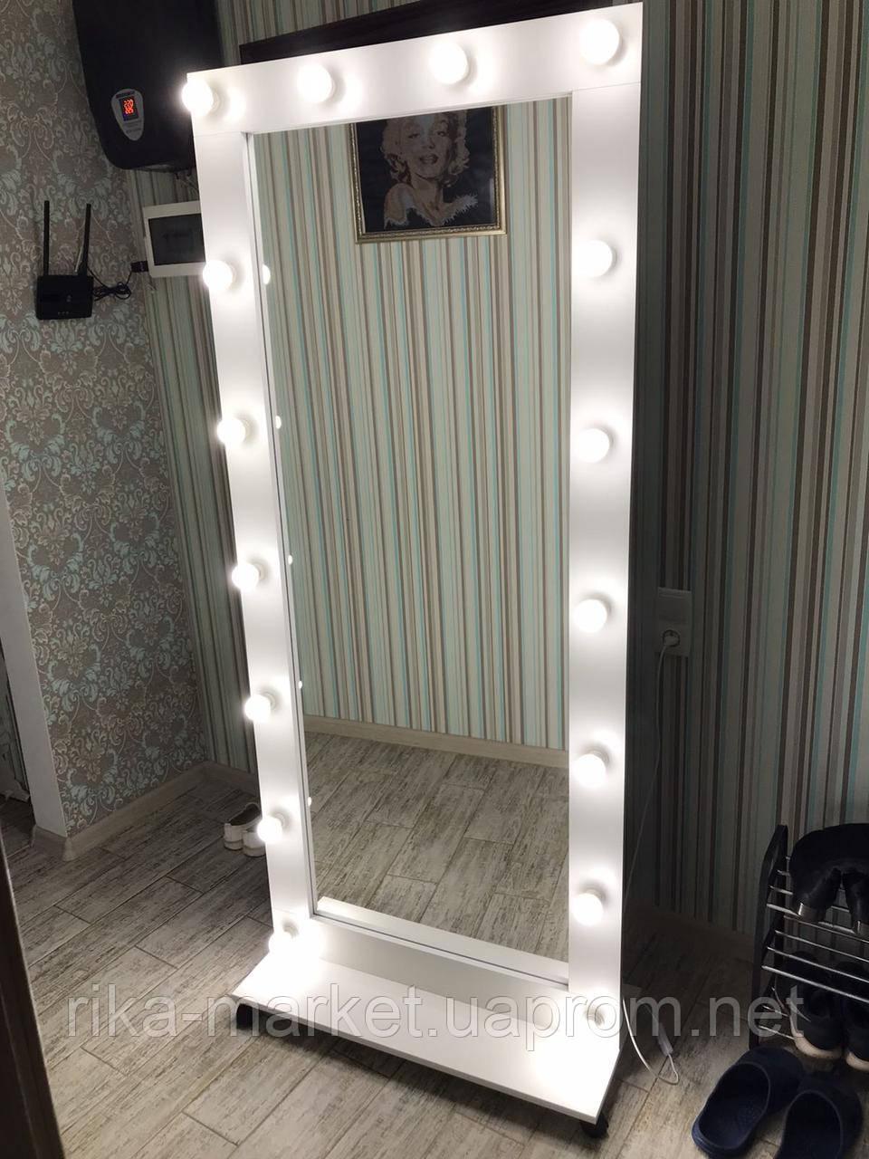 Зеркало с подсветкой для примерочной 1800*800 мм
