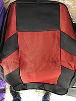 Авточехлы универсальные автомобильные чехлы для сидений (полный комплект) черно-красные