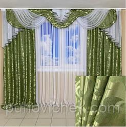 Готовые шторы с ламбрекеном в комплекте