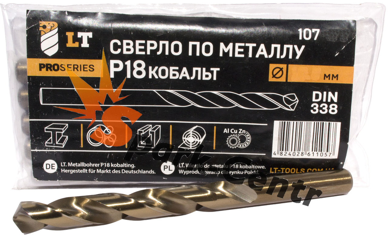 Сверло Ø 8,0 мм по металлу P18 легированное кобальтом DIN 338 G-Co
