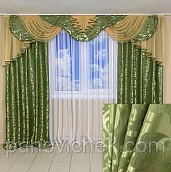 Готовый комплект шторы с ламбрекеном для гостиной