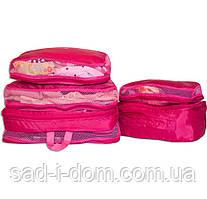 Дорожный органайзер (сумочки в чемодан) 5 шт ORGANIZE C002-pink розовый