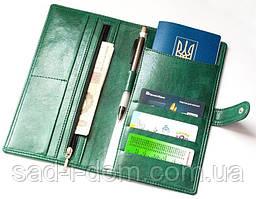 Дорожное портмоне для документов и билетов Air ORGANIZE C021-green зеленый