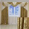 Комплект красивих штори з ламбрекеном інтернет магазин, фото 2