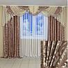 Комплект красивих штори з ламбрекеном інтернет магазин, фото 5