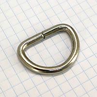 Полукольцо 25 мм никель для сумок t4217 (30 шт.)