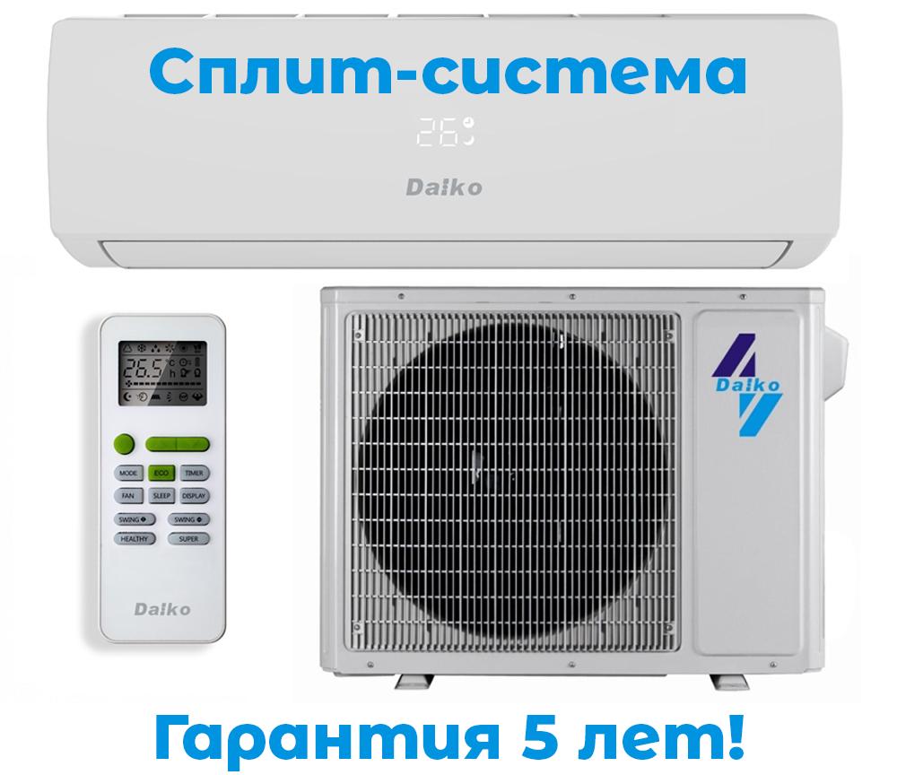 Кондиционер сплит-система, бытовой DAIKO ASP-H24INX