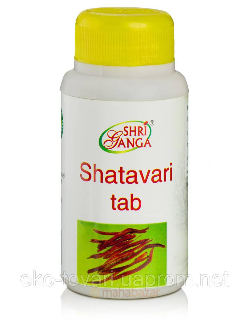 Шатавари, 120 таб, производитель Шри Ганга; Shatavari, 120 tabs, Shri Ganga