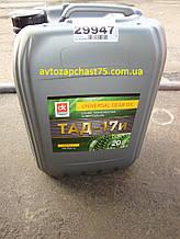 Масло в коробку Тад 17, GL 5, 85W-90, 20 литров (производитель Дорожная карта , Харьков)
