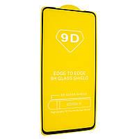 Стекло 9D Honor 9X Pro - защитное