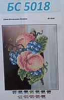 Схема для вышивания бисером ''Натюрморт'' А5 15x21см