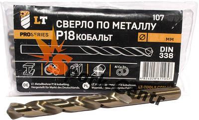 Сверло по металлу Р18 легированное кобальтом DIN 338 G-Co