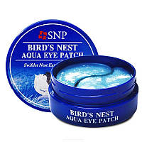 Гидрогелевые патчи для глаз с экстрактом ласточкиного гнезда SNP Bird's Nest Eye Patch, 60 шт