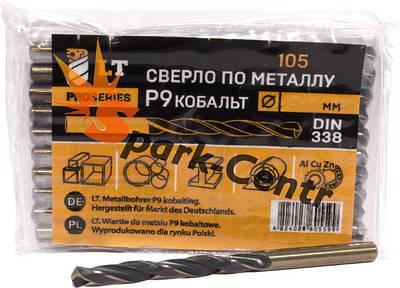 Сверло по металлу Р9 легированное кобальтом DIN 338 Co