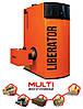 Liberator Multi 30 пеллетный котел