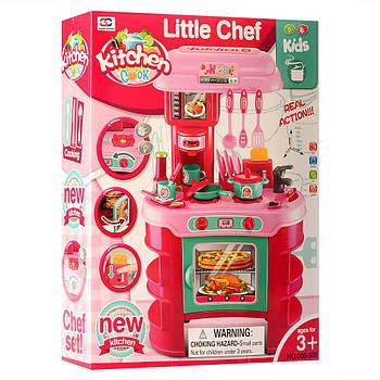 Дитяча кухня LIMO TOY 008-908 рожева музична зі світлом (008-908)