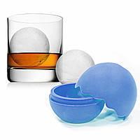 Силиконовая форма для льда CUMENSS Ледяной шар 4.5 cm Blue 3466-10043, КОД: 1391718