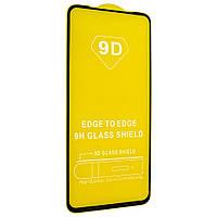 Стекло 9D Huawei P Smart Pro - защитное