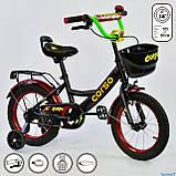 Велосипед двухколесный детский Corso 14 дюймов (3-5 лет) Доставка, фото 3