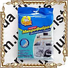 """Серветка Мікрофібра """"Фрекен Бок"""" для меблів і техніки 40*40 см (1 шт)"""