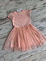 Сукня для дівчинки, розмір 128-152 персиковый, 134