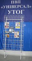 Торговый стенд для реализации прессы в магазинах, супермаркетах, на рынках, фото 1
