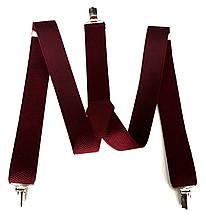 Підтяжки для штанів ширина 3,5 см бордові