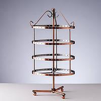 Підставка для прикрас Карусель 4 яруси під сережки мідна 32х17см