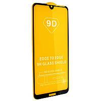 Стекло 9D Huawei Y 7 2019 - защитное