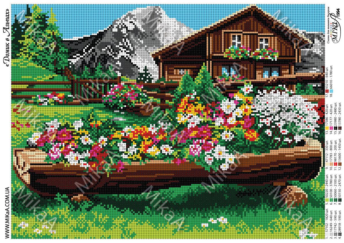 """Cхема для полной зашивки бисером - """"Домик в Альпах"""""""