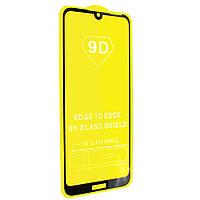 Стекло 9D Huawei Y 6 2019 - защитное