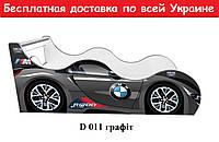"""Кровать машина """" БМВ """" графит"""