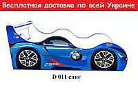 """Кровать машина """" БМВ """" синий"""