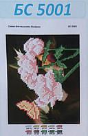 Схема для вышивания бисером ''Розы на темном фоне'' А5 15x21см