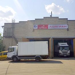 Сервисный центр в Гайсине