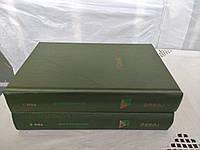 Гоббс Томас - Избранные произведения в 2 томах, т.107, т.115. Философское наследие.